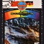 Постер, плакат: Postage stamp