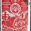 Stock Photo: Postage stamp USSR 1974