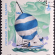 Postage stamp USSR 1978 — Stock Photo