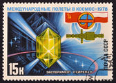 Postage stamp RUSSIA — Stock Photo