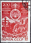 Postage stamp USSR 1974 — Stock Photo