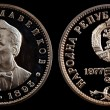 Stock Photo: Commemorative coin lev