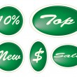 Royalty-Free Stock Vector Image: Set of green circle labels