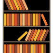 Library — Stock Vector