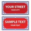 Royalty-Free Stock Vector: Street signboard