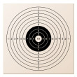 Paper rifle target - Stock Vector
