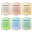Vintage paper labels — Stock Vector