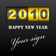 Royalty-Free Stock Vector Image: New year counter