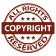 Pure copyright stamp — Stock Vector