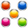 Glossy buttons — Stock Vector #11494889