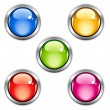 Glossy buttons — Stock Vector #11495039