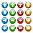 Arrow buttons — Stock Vector #11495092