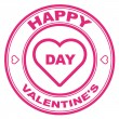 Stock Vector: Valentine stamp
