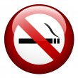 No smoking mark — Stock Vector