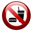 No food mark - Imagens vectoriais em stock