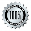 Vector de stock : Satisfaction guaranteed label