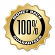 Money back guaranteed label — Stock Vector #11495544