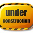 Under construction rectangle button - Stock Vector