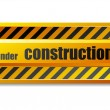 Under construction sign — Stock Vector #11496710