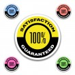 Satisfaction guaranteed stickers - Stock Vector