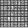 Alphabet of black and  white mechanical panel - Stock Vector