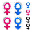 Male female symbols — Stock vektor