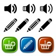Speaker pencil basket icons — Stock Vector
