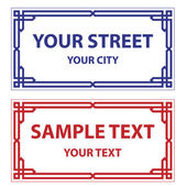 Placa de rua — Vetorial Stock