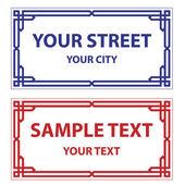 Pouliční vývěsní štít — Stock vektor