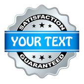 Satisfaction guaranteed label — Stock Vector