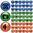 Vector set of buttons — Stock Vector