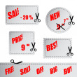 Stock Vector: Vector shopping labels