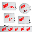 Vector shopping labels — Stock Vector #11554321