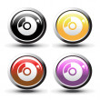 Vector buttons with disk — Stock Vector