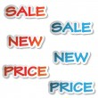 Stock Vector: Vector stickers - sale, new, price
