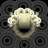 Vector circular design with golden disks — Stock Vector