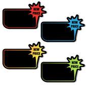 вектор, торговых карточек — Cтоковый вектор