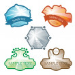Vector labels with light rays — Stock Vector