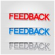 Vector fixed feedback stickers — Stock Vector #11626808