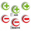 Stock Vector: Vector add remove item - plus, minus