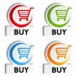 Vector shopping cart item - buy buttons — Stock Vector