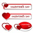 Vector notice board - valentines day label — Stock Vector