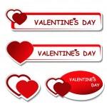 Vector notice board - valentines day label — Stock Vector