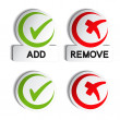 Stock Vector: Vector add remove circular item
