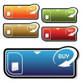 ショッピング カードをベクトルします。 — ストックベクタ