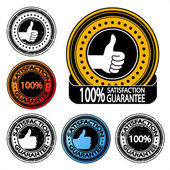 Vector thumb up satisfaction guarantee label — Stock Vector