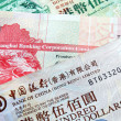 Stock Photo: Hongkong Dollar