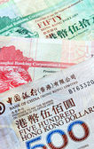 Hongkong Dollar — Stock Photo