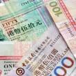 Hongkong Dollar — Stock Photo