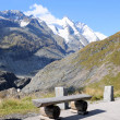 Grossglockner — Stock Photo #11896628